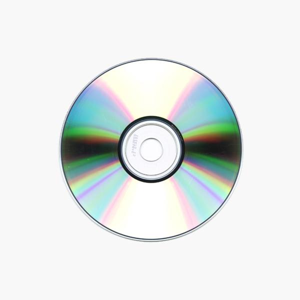 hanlog-software-disk